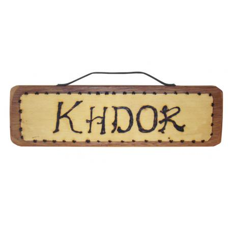LEMB I MD KHDOR